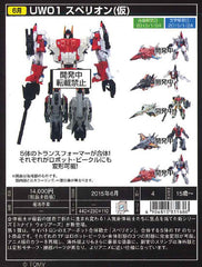 Unite Warriors UW01 Superion - Takara Combiner Wars