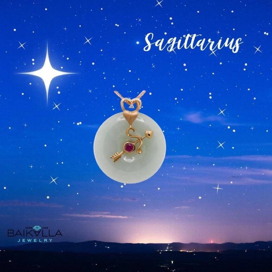 18k Rose Gold Genuine Burmese Jadeite Constellation Horoscope (Sagittarius) Necklace Pendant with Diamonds & Tourmaline
