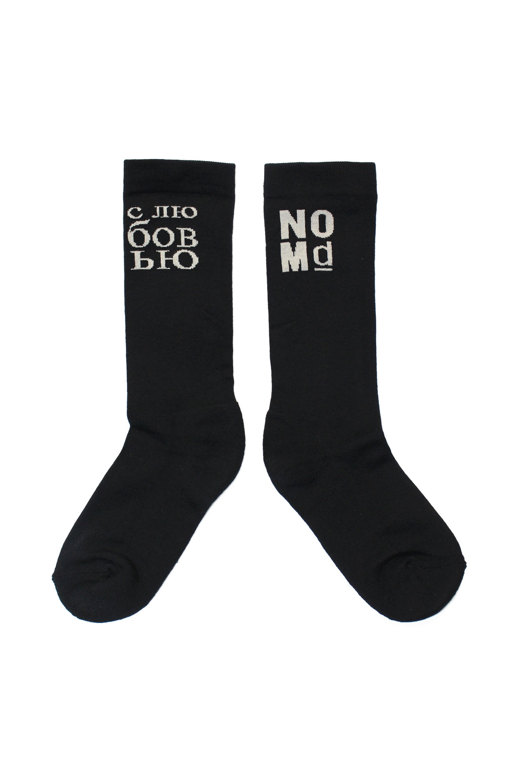 With Love Socks | Black