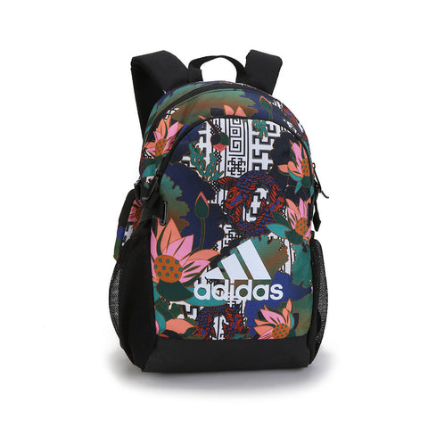 Adidas Chinese New Year Backpack