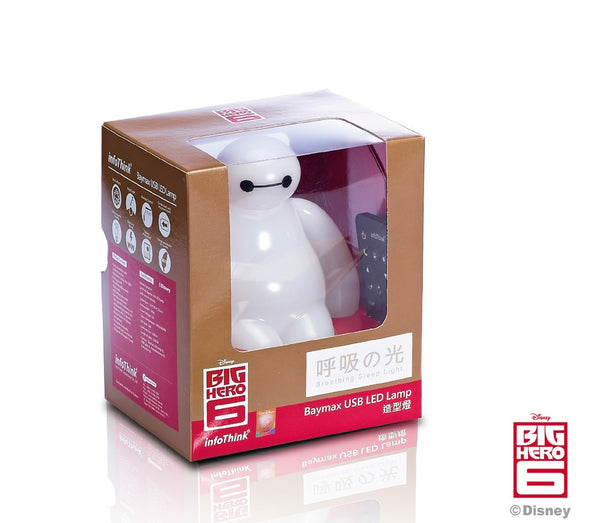 Valentine's Day Big Hero 6 Baymax LED Nightlight , Disney - Fantasyusb Store
