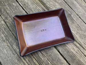 Monogrammed leather anniversary gift