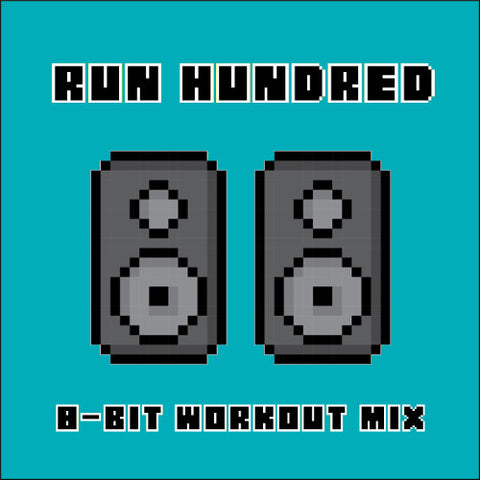 8-Bit Workout Mixes I & II (Digital Downloads)