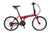 "Fire - SOLOROCK 20"" 27 Speed Integrated Aluminum Folding Bike"