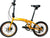 "Wonder Pro - SoloRock 20"" 10 Speed Aluminum Folding Bike"