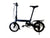 "Super Light Spin 3 - SOLOROCK 16"" 9 Speed Aluminum Folding Bike"