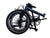 "Super Light Spin 5 - SOLOROCK 20"" 9 Speed Aluminum Folding Bike"