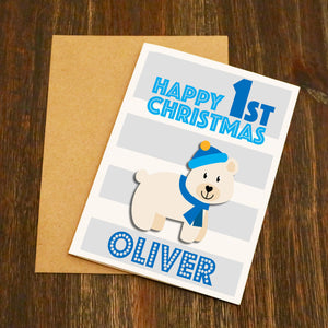Cute Polar Bear Boys Personalised First Christmas Card