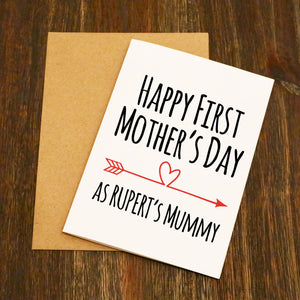Personalised Heart & Arrow First Mother's Day Card