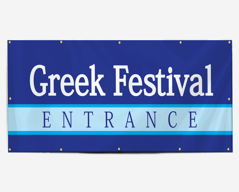 Greek Festival Entrance Banner