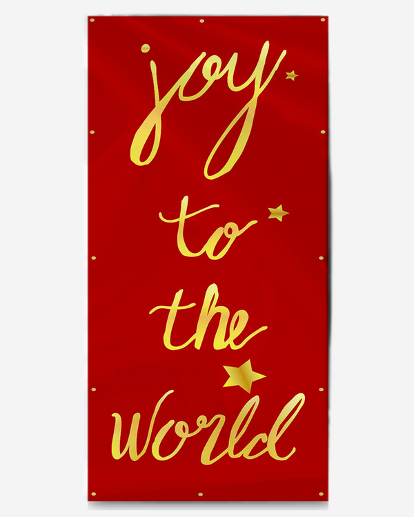 Joy To The World Banner (Vertical)