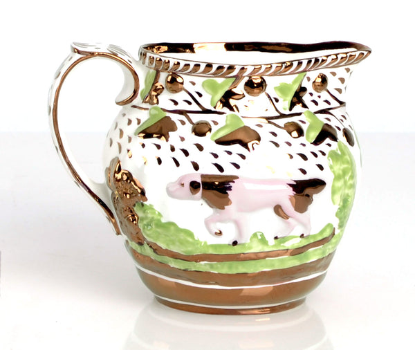 Hunting Dogs Lusterware Antique Pitcher