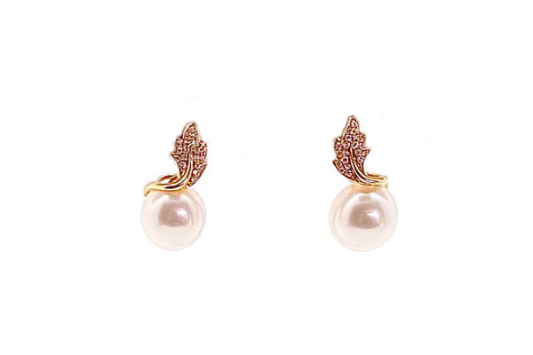 South Sea Cultured Pearl & Diamond Floral Earrings