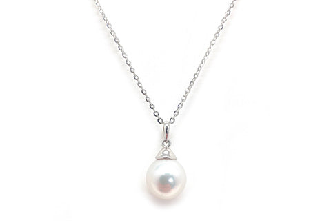 Simple South Sea Cultured Pearl Pendant on Chain