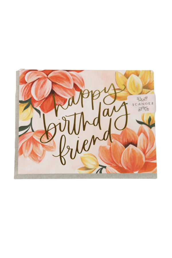 Petaluma Happy Birthday Card