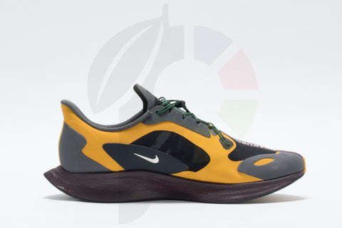 Nike Zoom Pegasus Turbo x Gyakusou Gold Fir Size 12