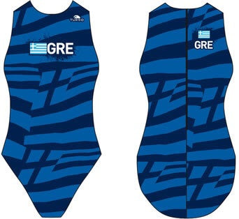 Greece Water Polo Suit