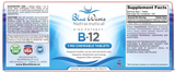 Vitamin B-12 | 100 Chewable Tablets