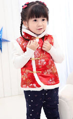 Handmade Children's classic quilted brocade Qipao Cheongsams vest in red