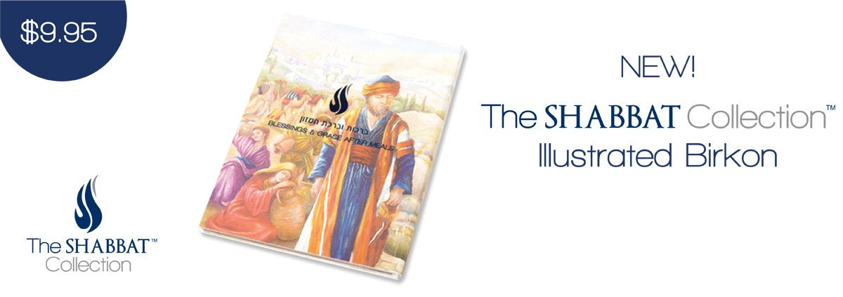 The Shabbat Collection Illustrated Birkon