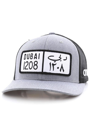 DXB PLATE CURVED
