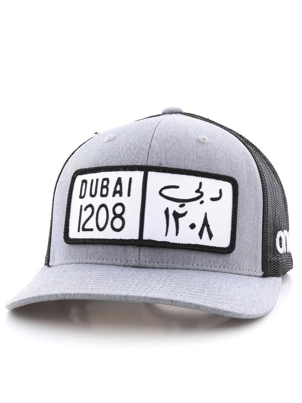 ONE8 - DXB PLATE CURVED