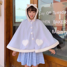 Load image into Gallery viewer, Kawaii Fleece Hooded Cape