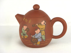 Boys Playing Teapot