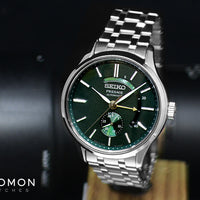"Presage Automatic Pwr Rsv ""Moss Green"" Ref. SARY145 / SSA397J1"