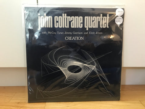 LP USED Coltrane, John Quartet - Creation