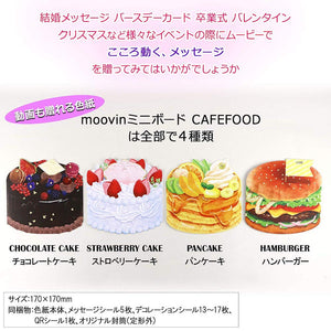 CAFEFOOD チョコレートケーキ
