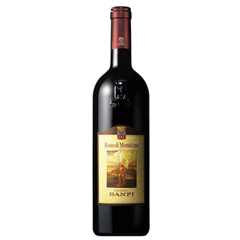 Banfi Rosso di Montalcino Single Bottle