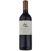 Chateau de Mercues Malbec Cahors 2014 - 3 Bottle Gift in Wooden Case