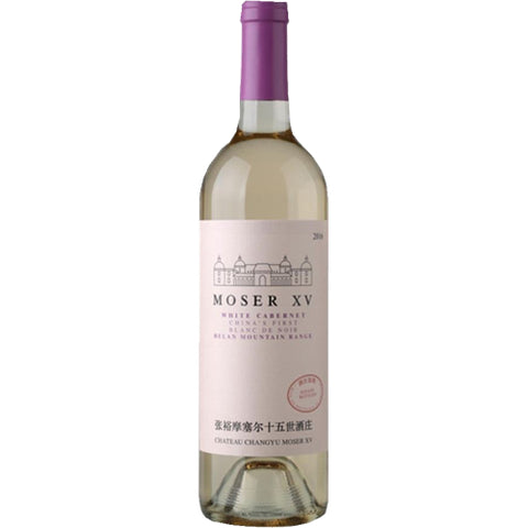 Chateau Changyu Moser XV White Cabernet Ningxia Single Bottle