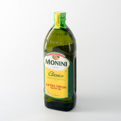 EXTRA VIRGIN OLIVE OIL 1 LITRE