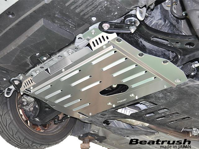 Beatrush Aluminum Front Diffuser Panel - FRS/BRZ/86