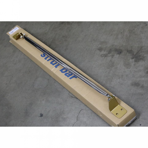J's Racing Strut Tower Bar (Rear) - Honda Civic Type-R FK8 - Kaiju Motorsports