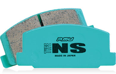 Project Mu NS Brake Pads (Rear) - Honda Civic Type-R FK8