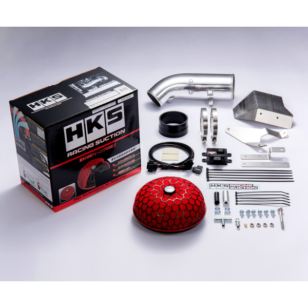 HKS Racing Suction Intake System without AFR - Honda Civic Type-R FK8 - Kaiju Motorsports