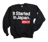What Monsters Do - It Started In Japan L/S - Kaiju Motorsports