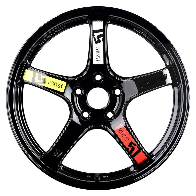 Gram Lights 57 DR/CR Spoke Stickers - (2 Piece) - Kaiju Motorsports