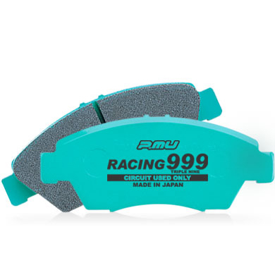 Project Mu Racing 999 Brake Pads (Rear) - Honda Civic Type-R FK8 - Kaiju Motorsports