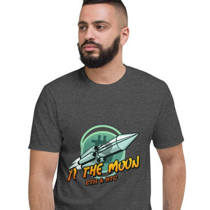 👕 To the moon ETH BTC Kurzärmeliges T-shirt - Best Bitcoin Shirt Shop für Deutschland, Österreich, Schweiz. Top Qualität, 3-5 Tage geliefert und Krypto, Paypal Zahlung