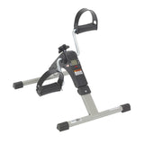 Folding Pedal Exerciser with Electronic Display