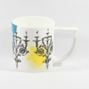The New English:Candelabra Mug