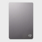 Seagate 2TB Backup Plus Slim (Silver) USB 3.0 External Hard Drive-SEAGATE-computerspace