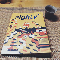 Eighty Degrees Magazine 5th Edition
