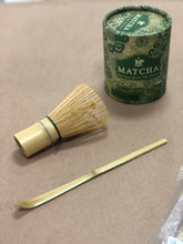 Load image into Gallery viewer, Japanese Matcha Green Tea Bamboo Scoop
