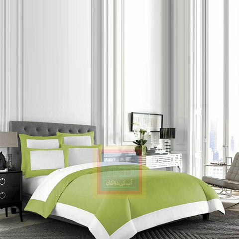 Cotton Border Duvet Set (Apple Green)
