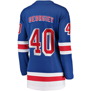 Alexandar Georgiev New York Rangers Women's Home Breakaway Player Jersey - Blue